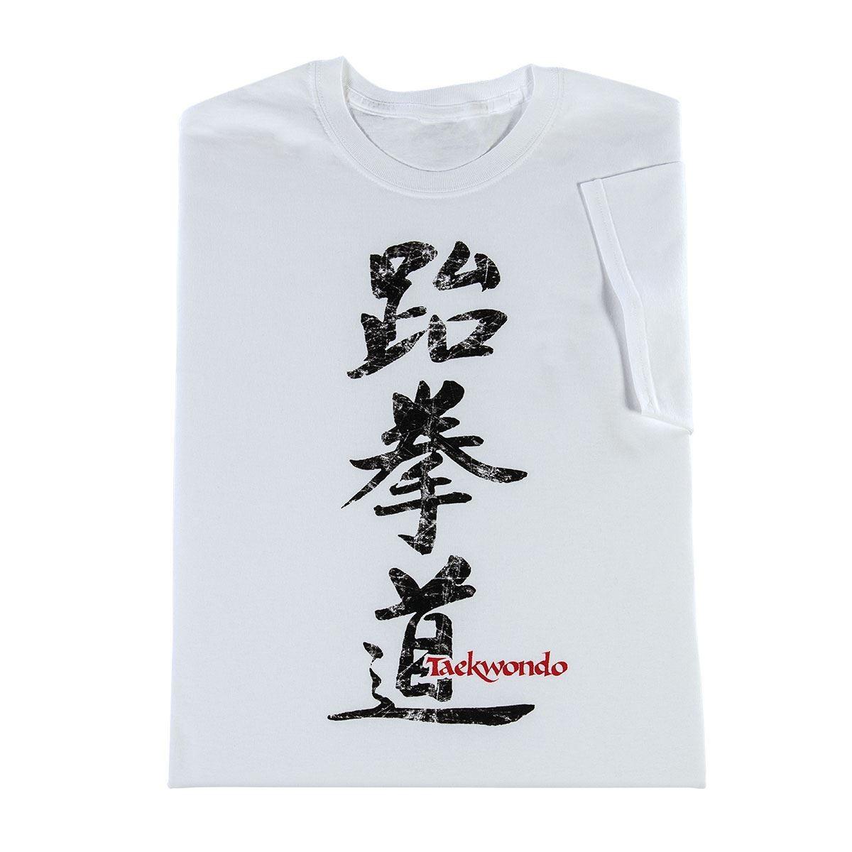 Century Martial Arts Taekwondo Kanji T-Shirt