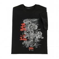 Century Martial Arts Dragon Grunge Judo T-Shirt