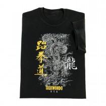 Century Martial Arts Dragon Grunge Tae Kwon Do T-Shirt