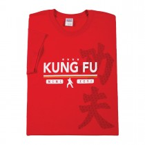 Century Martial Arts Flow Kung Fu T-Shirt