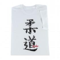 Century Martial Arts Judo Kanji T-Shirt
