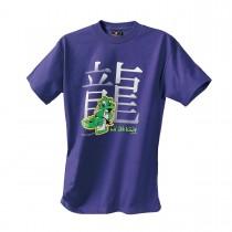 Century Martial Arts Lil' Dragon Kanji T-Shirt